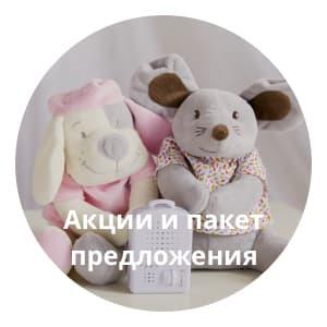 www.doodoo.hu